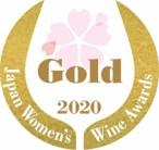 Médaille d'Or – Concours Sakura Japon